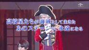 9月12日発売 ミュージカル「スタミュ」スピンオフTeam柊 単独レビュー公演「Caribbean Groove」Blu-ray&DVD CM