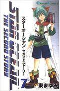 SO2 manga vol 7