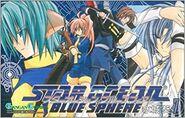 SOBS manga vol 7
