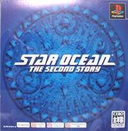 Star Ocean Second Story JPN Cover 2