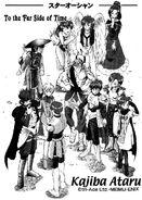 SO1 manga party