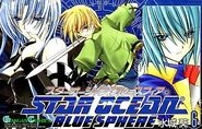 SOBS manga vol 6