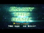 『スターオーシャン:アナムネシス』フェイト・ラインゴッド(CV:保志総一朗) - Enjoy this game【MV】
