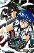 SO3 manga vol 5