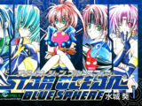 Star Ocean: Blue Sphere (manga)