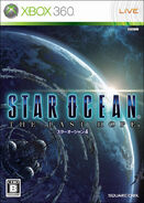 Star Ocean JP NTSC