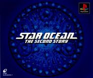 Star Ocean Second Story JPN Cover