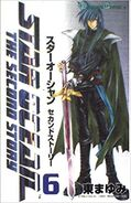 SO2 manga vol 6