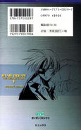 SO2 manga v1 back