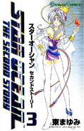SO2 manga vol 3