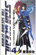 SO2 manga vol 4