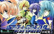 SOBS manga vol 5