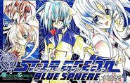 SOBS manga vol 4