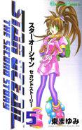 SO2 manga vol 5