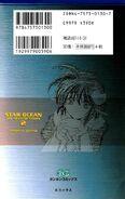 SO2 manga v2 back