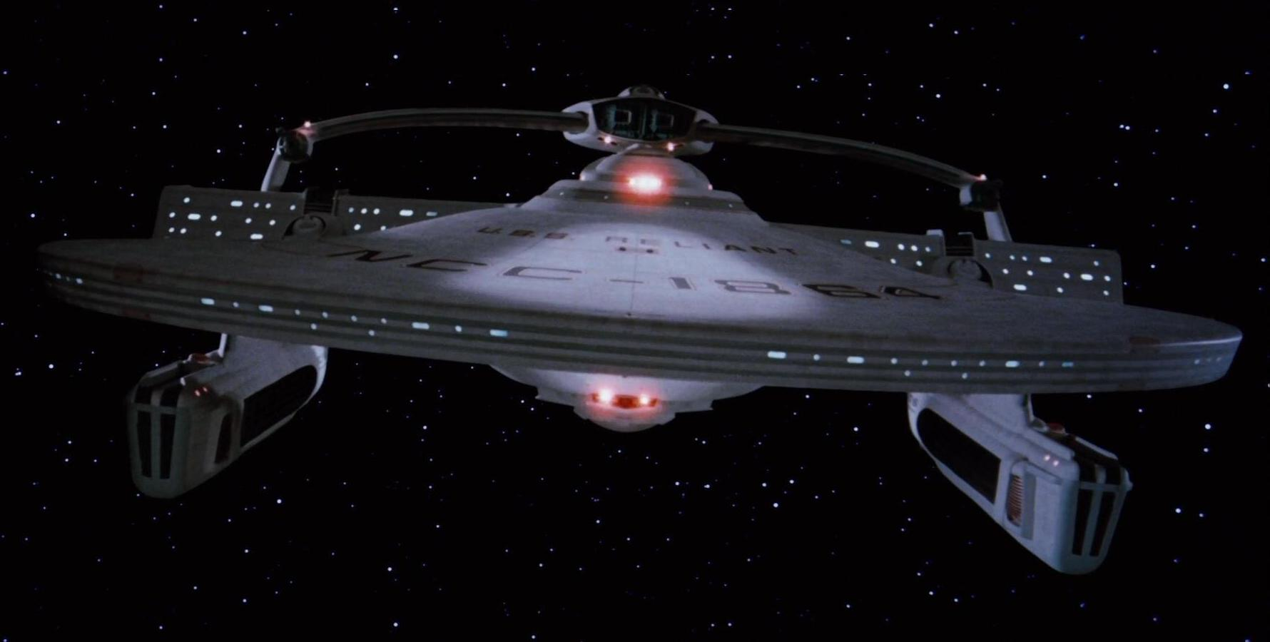 USS Ares (NCC-26291)