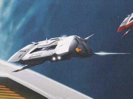 Argo (shuttlecraft)