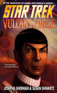 Vulcan's Forge (novel)