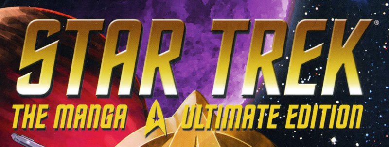 Star Trek: The Manga