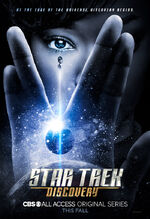 Discovery poster.jpg