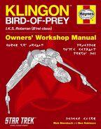 Klingon Bird of Prey Manual cover