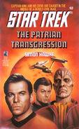 PatrianTransgression