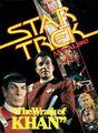 1983-Annual-cover