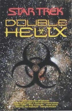 Double Helix omnibus.jpg