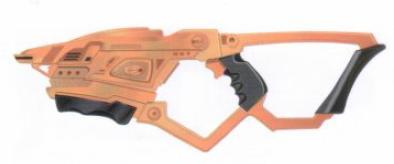 Bajoran phaser rifle