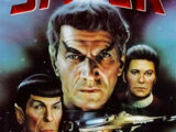 Sarek (novel)