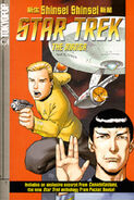 Manga cover3
