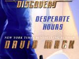 Discovery (Gallery Books)