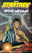 Spock Messiah 1977