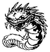 Ripperworm