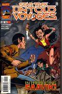 UV2 comic
