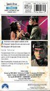 Spock'sBrainVHS2b