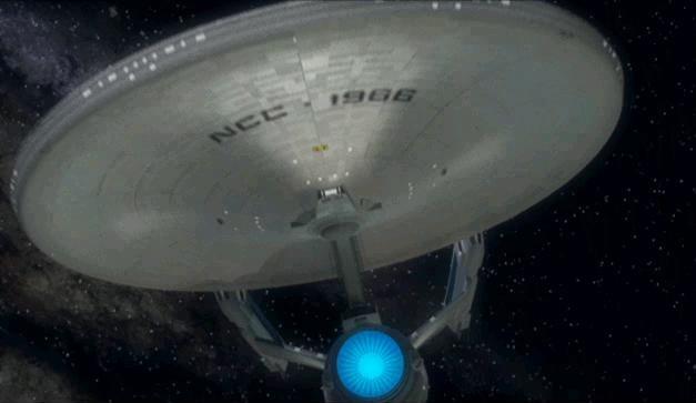 USS Explorer (NCC-1966)