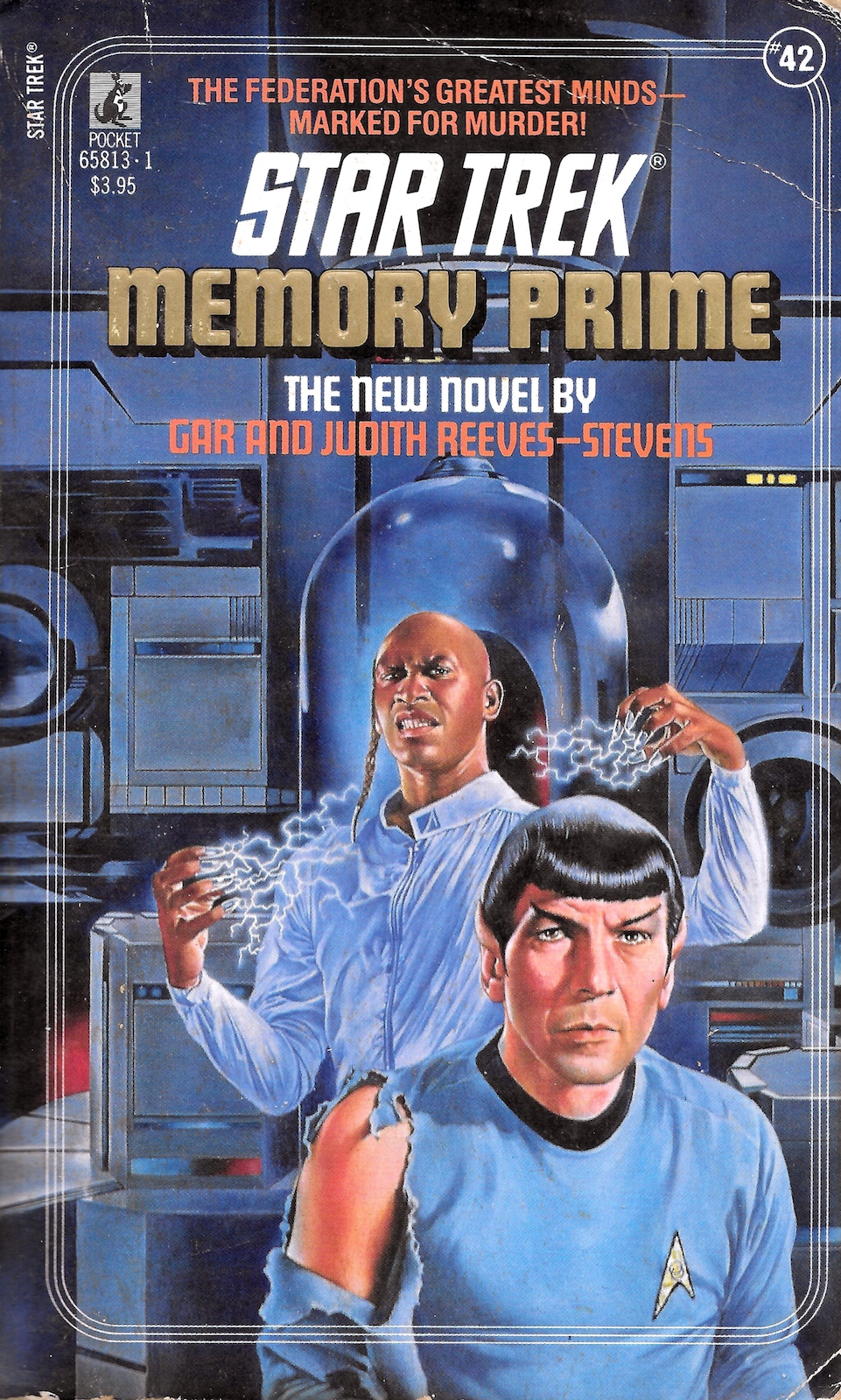 Memory Prime (novel)
