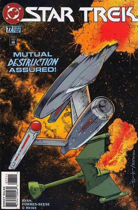Deadlock (comic)