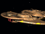 CUV Damar (Keldon class)
