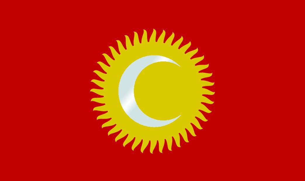Khanate of Earth