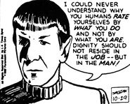 LA14-Vulcan-wisdom