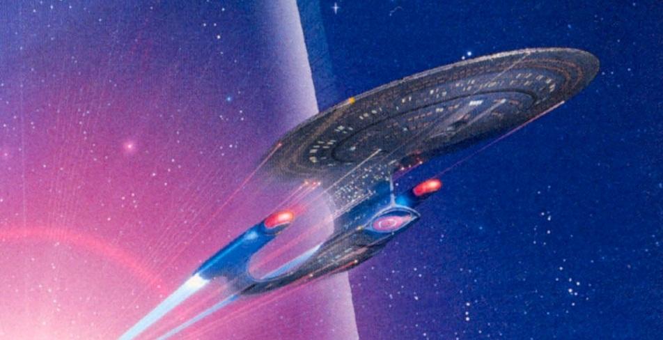 USS Asgard