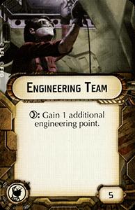 Engineering Team
