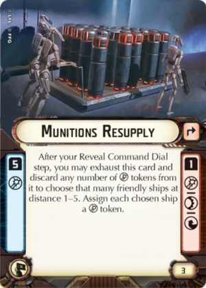Munitions Resupply