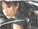Yukari Hirai