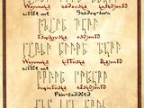 Sith (language)