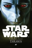 Thrawn Brazilian edition front cover