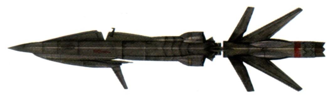 ディスコード・ミサイル