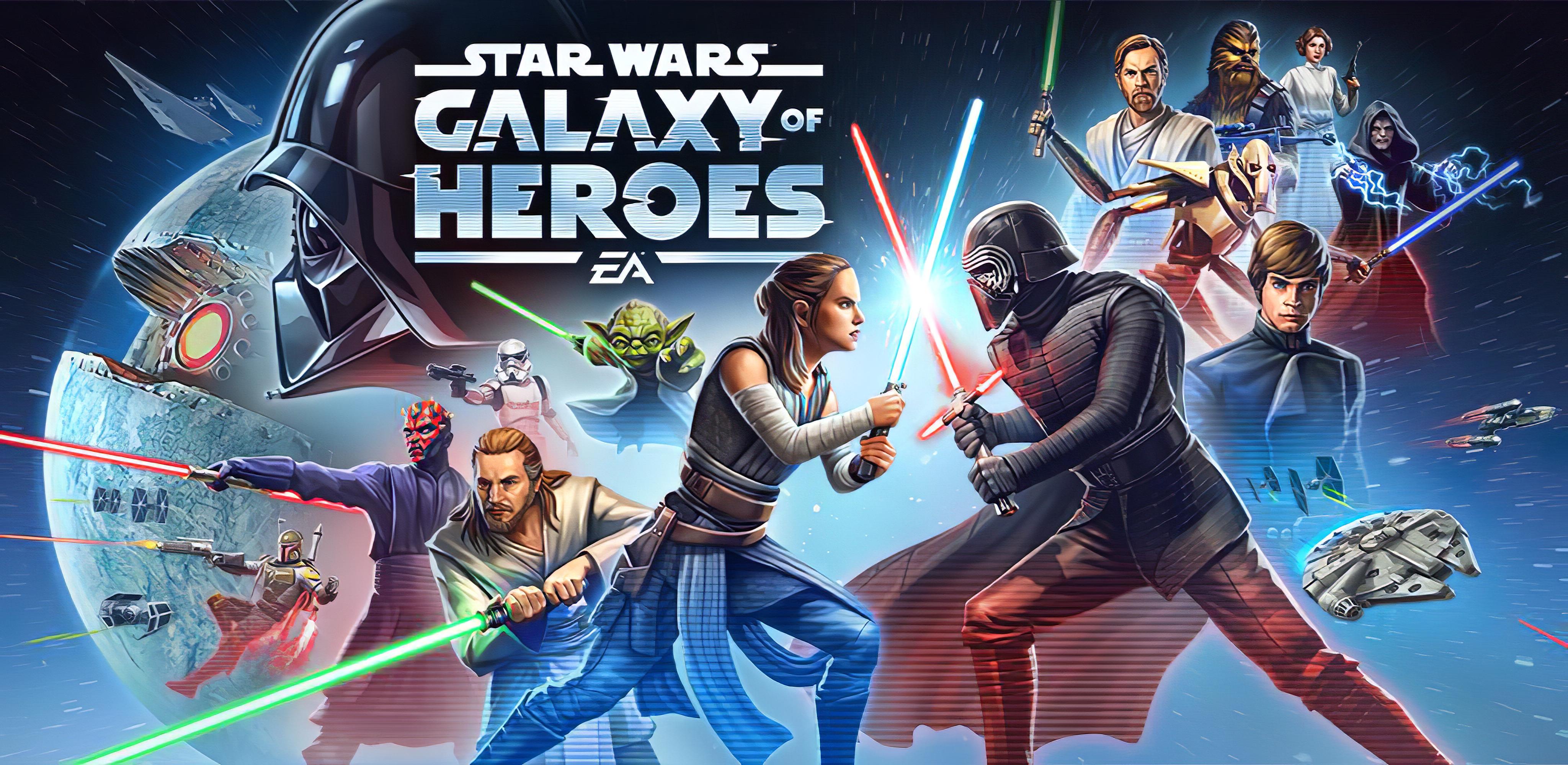 Galaxy of Heroes 2017.jpg